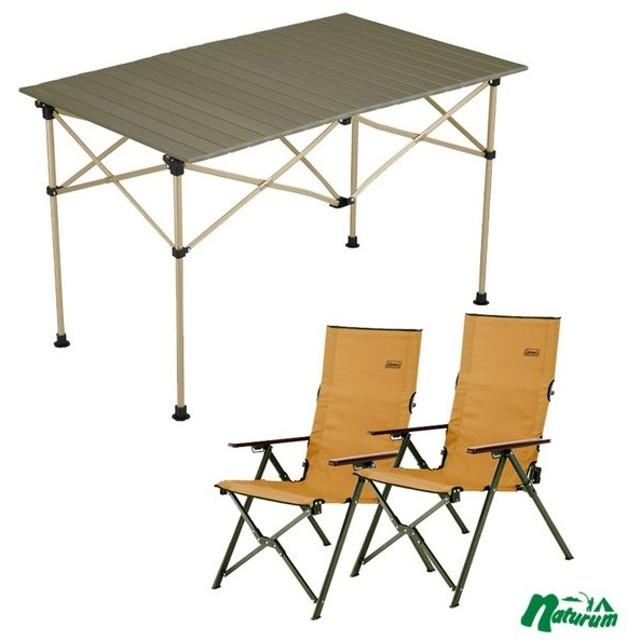 アウトドアテーブル コールマン(Coleman) イージーロール2ステージテーブル/110+ファイアーサイドレイチェア×2【お得な3点セット】 オリーブ