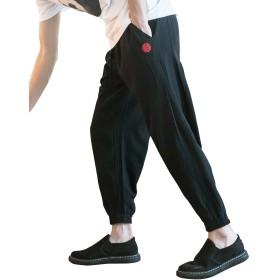 Aeneontrue メンズ ジョガーパンツ ズボン ロング丈 カジュアル ロングパンツ ゆったり 綿 麻 ウェストゴム ドロスト 無地 ハーレムパンツ 刺繍入り 黒 M