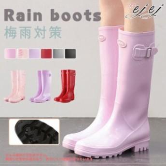 レインブーツ レインシューズ 長靴 レディース 梅雨 雨靴 かわいい