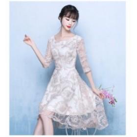パーティードレス 袖あり 結婚式 ドレス 卒業式 大人 ドレス ウェディングドレス ドレス 発表会 パーティドレス お呼ばれドレス