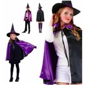 ハロウィン 魔法使い 魔女 マント+帽子 2点セット コスチューム