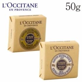 ロクシタン シア  ソープセット 50g / LOCCITANE