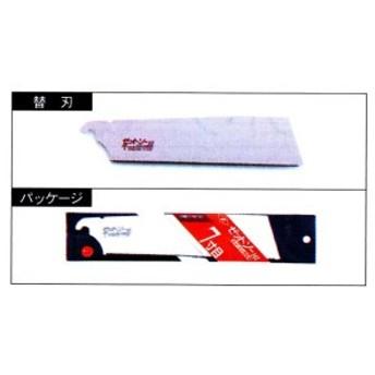 岡田金属 ゼットソー 7寸目 替刃 NO.15019