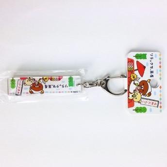 [マルイ]【セール】リラックマ アクリルキーホルダー 茶屋 (MCD)/パーフェクト・ワールド・トーキョー(Perfect World Tokyo)