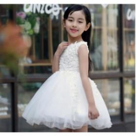 キッズ子供ドレス結婚式 リングガール 子供服 お姫様ドレス プリンセス 七五三ピアノ発表会 ワンピース 女の子 誕生日