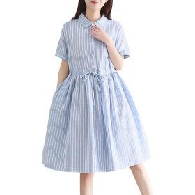 輝姫 ワンピース 縞模様 森ガール カワイイ 膝丈 ファッション おしゃれ 清新 ガールズ 少女 レジャー (XL, ライトブルー)