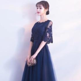 ロングドレス パーティードレスウェディングドレス二次会 ドレス お呼ばれ