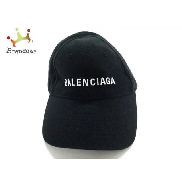 バレンシアガ BALENCIAGA キャップ L58 美品 - - 黒×白 コットン  値下げ 20190830
