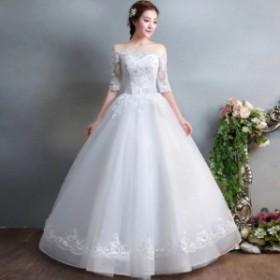 オフショルダー ロング丈 ウェデイングドレス白 ホワイト 結婚式ドレス 花嫁 ブライダルドレス ス レース スパンコール 編み上げ