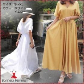 ゆったりデザイン☆ ロングワンピース Vネック 5分丈袖 可愛い コットン リネン ワンピ 大きいサイズ 夏 リゾート デート サマードレス