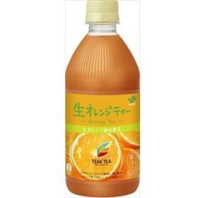 伊藤園 TEAs'TEA 生オレンジティー P500ml×24入(8月中旬頃入荷予定)