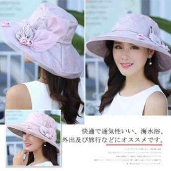 UVカット帽子 レディース つば広ハット 折りたたみ つば広 大きめ花柄 ビーチ帽子 紫外線対策 ハット 帽子 日焼