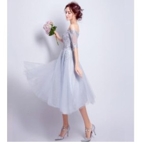 ロングドレス 舞台 ドレス パーティードレス パーティドレス  可愛いドレス ♪二次会 発表会 披露宴 ドレス 誕生日  パーティー
