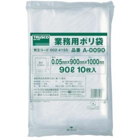TRUSCO(トラスコ中山) A-0090 業務用ポリ袋 厚み0.05X90L 10枚入【24155】