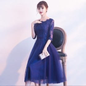 ドレス レディース ワンピース 袖あり 大人 結婚式 フォーマル 人気 ドレス レース リボン 二次会 お呼ばれドレス パーティード