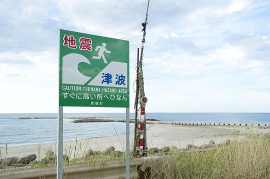 津波警告の看板