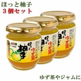 ほっと柚子 210g×3 つえエーピー【送料無料】
