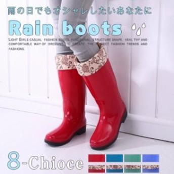 レインブーツ レインシューズ 長靴 ロング丈 雨具 カジュアル 今季 可愛い系 人気 レディース ファッション