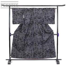 結城紬 亀甲 真綿 黒 シンプル 上品 おしゃれ カジュアル 正絹 着物 きもの 和装 リサイクル レディース