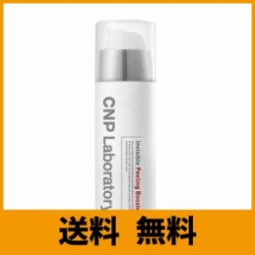 CNP Invisible Peeling Booster
