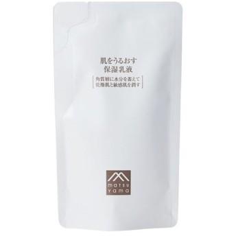【処分品 在庫限り】松山油脂 肌をうるおす 保湿乳液 詰替用 85ml