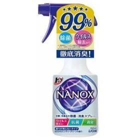「ライオン」 トップ ナノックス 衣類・布製品の除菌・消臭スプレー 本体 350mL 「日用品」