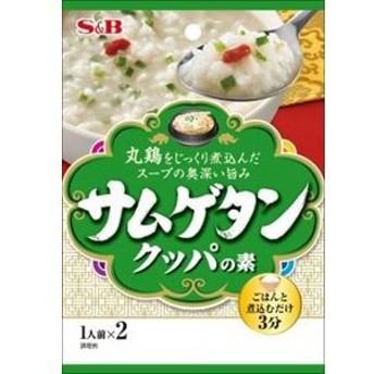 ヱスビー食品(S&B) サムゲタンクッパの素 1人前×2回分×10入