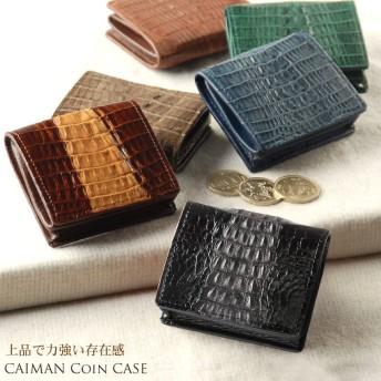 カイマンボックス型 小銭入れ 財布 【ネコポスで送料無料】 (No.9008r)