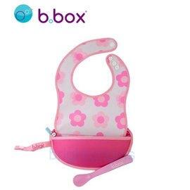 【淘氣寶寶】澳洲 b.box旅行圍兜袋(含矽膠軟湯匙)-粉小花【內含1支食品級矽膠軟湯匙】