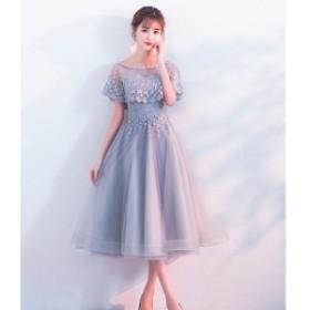 ミモレ丈 ロングドレス 演奏会 ドレス 二次会 ウェディングドレス Aライン ドレス パーティドレス お呼ばれ