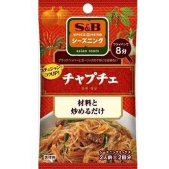 ヱスビー食品(S&B) シーズニング チャプチェ 2人前×2回分×10入