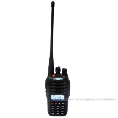 TCO-2R8+ VU雙頻無線電對講機
