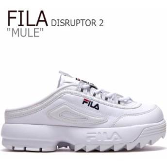 フィラ ディスラプター スニーカー FILA DISRUPTOR 2 MULE ディスラプター2 ミュール WHITE ホワイト FS1HTB3136X FLFL9F3U61 シューズ