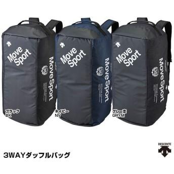 【あすつく対応】デサント(DESCENTE) DMAOJA74 3WAYダッフルバッグ