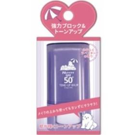 シャインUV サンバーム(15g)[UV 日焼け止め SPF50~]