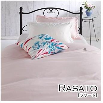 ランチェッティ Rasato ラサート ピロケース(枕カバー)43×63cm ブルー ra-pm-A-2