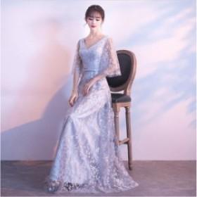 ロングドレス 演奏会 大人 発表会 パーティードレス 結婚式 ドレス 袖あり ウェディングドレス パーティー 二次会ドレス お呼ばれ