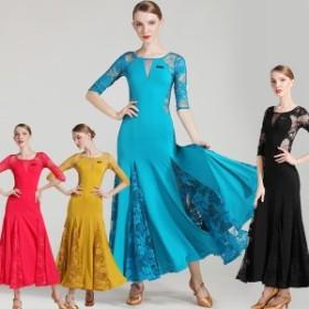 練習着 半袖社交ダンス ワンピース 大きい裾 タンゴ ラテンドレス ワルツダンス モダンドレス 黒い 赤い イエロー ブルー