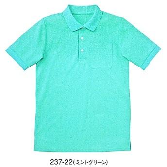 カゼン 237 ポロシャツ 半袖 (看護師 ドクター 介護) 4L 22.ミントグリーン