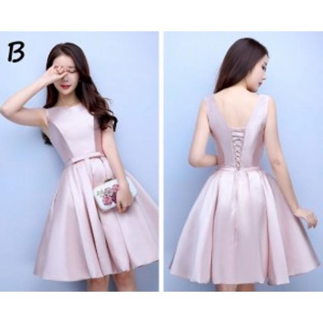 ウェディングドレス ワンピース 上品 クオリティー 膝丈ドレス 食事会 お呼ばれドレス 結婚式二次会に最高 プ ピンク色