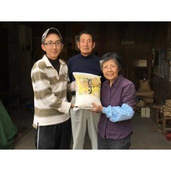 五島のお米 ヒノヒカリ 5kg 【20pt】