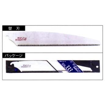 岡田金属 ゼットソー 仮枠333 替刃 NO.15015