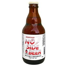 ベアレン醸造所ノーサイドビール 【三越・伊勢丹/公式】