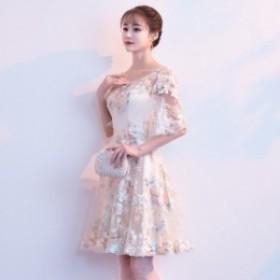 パーティードレス 結婚式 ドレス 袖あり ミモレ丈 ウェディング レース 花柄 フレア aライン 上品 お呼ばれ 花嫁  二次会 披露宴