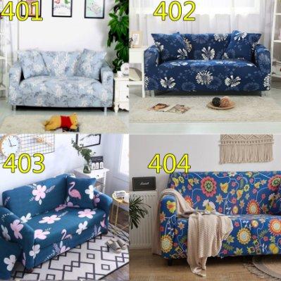 花色組合彈性二人沙發套-四季防滑通用-可訂做尺寸挑戰最多色
