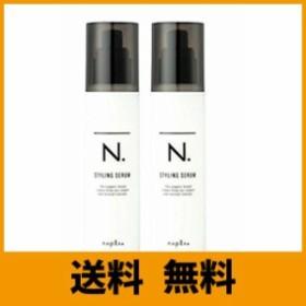【2個セット】ナプラ N. エヌドット スタイリングセラム 94g