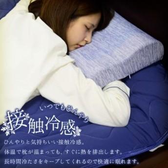 ひんやり枕 極冷感 接触冷感 ジェルシート ダブルクールピロー ウェーブ型 低反発枕 30×50cm