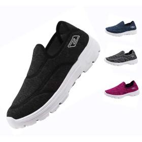 [RGSHOSE] スポーツ軽量 シューズ ウォーキング ランニングシューズ 臭いを防ぐ靴素材 スニーカー 速乾 通気性 防滑 男女兼用 運動靴 通勤 通学 通学履き 日常着用 メンズ レディース 23.0cm-28.0cm… (25.5cm, ブラックC)
