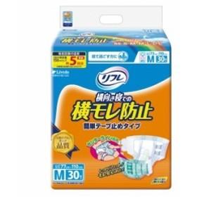 簡単テープ止めタイプ Mサイズ 16929 30枚1袋 吸水量約680cc 介護用おむつ 大人用おむつ 紙おむつ