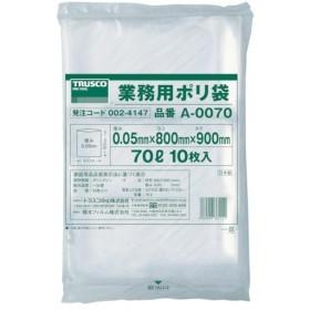 TRUSCO(トラスコ中山) A-0070 業務用ポリ袋 厚み0.05X70L 10枚入【24147】